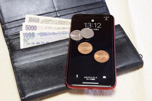 お金とスマホ.jpg