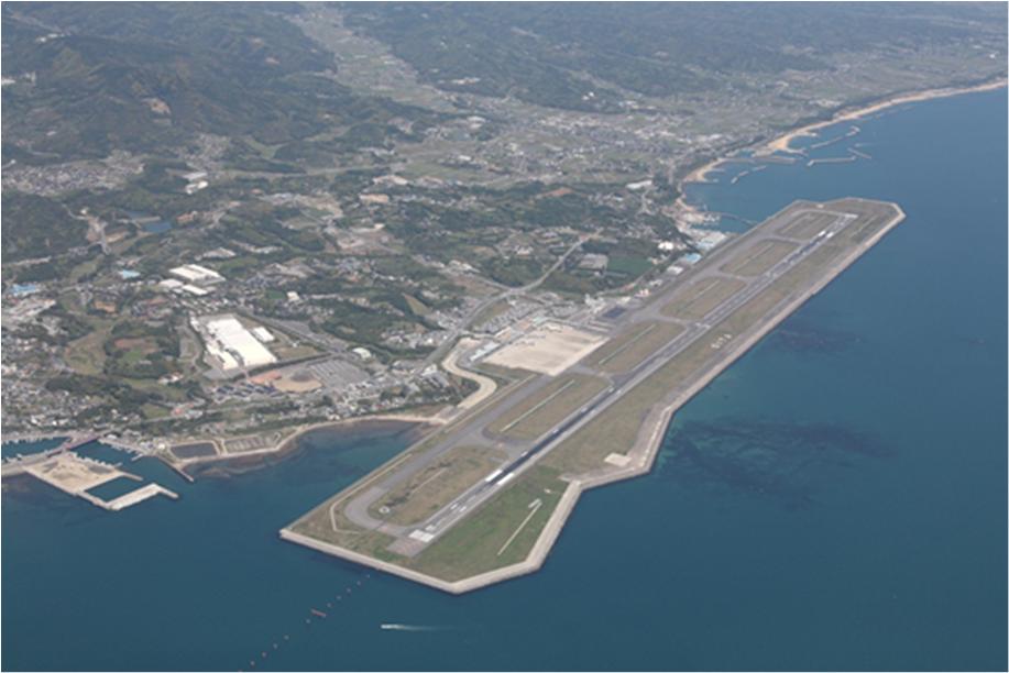 大分空港.png