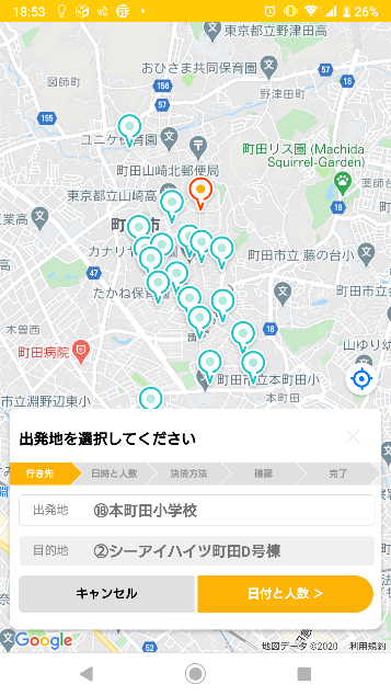 小田急オンデマンドバス2011.png