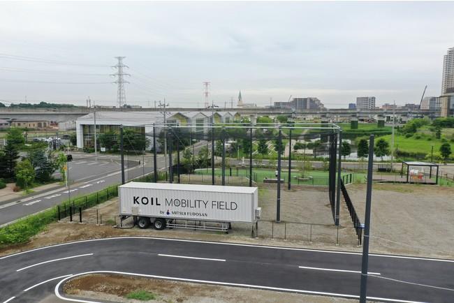 柏の葉KOIL_mobility.png
