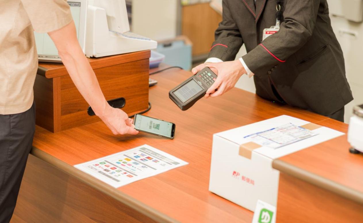 郵便局キャッシュレス決済19.png