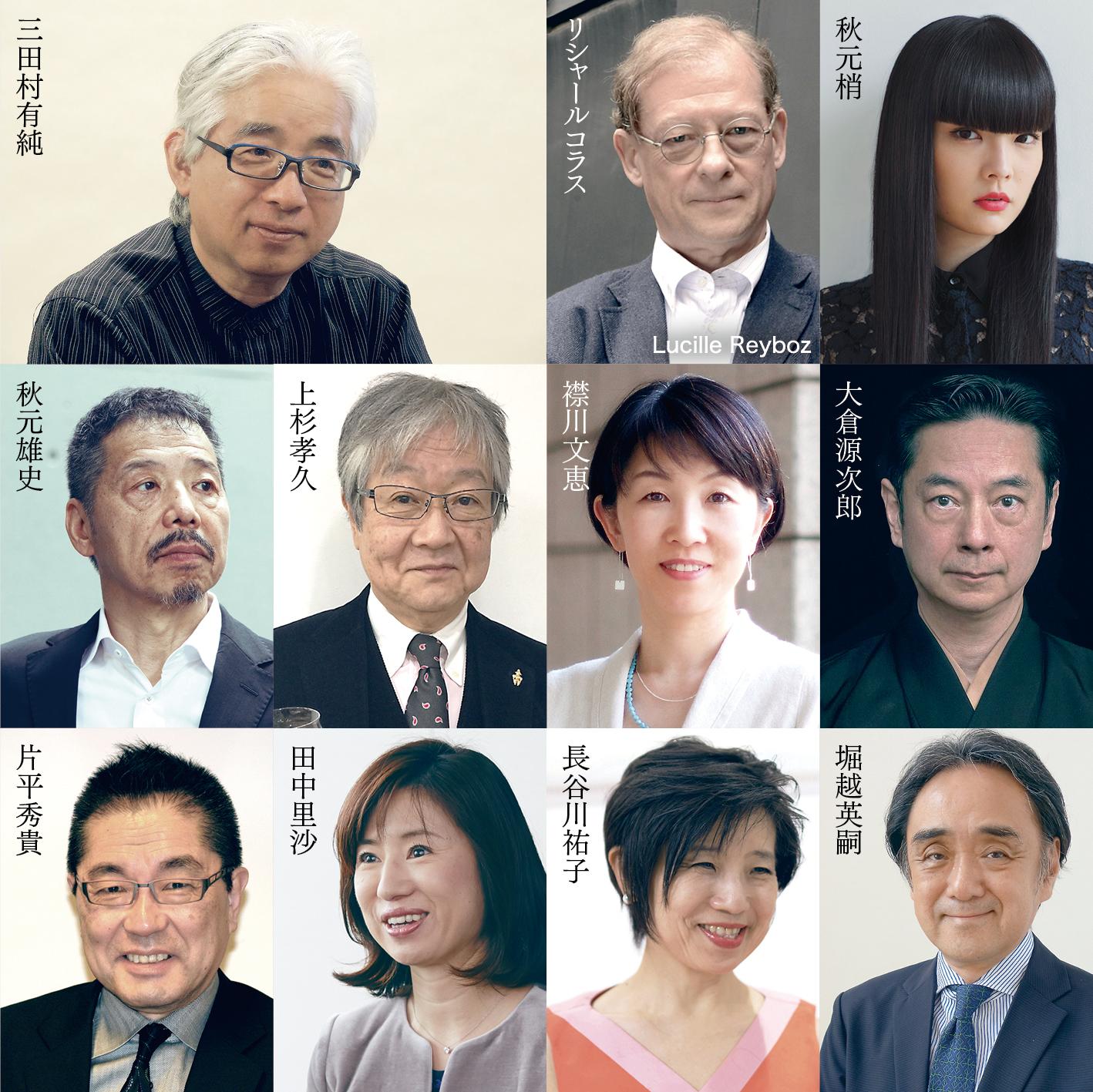 Award_tanakasensei2007.jpg