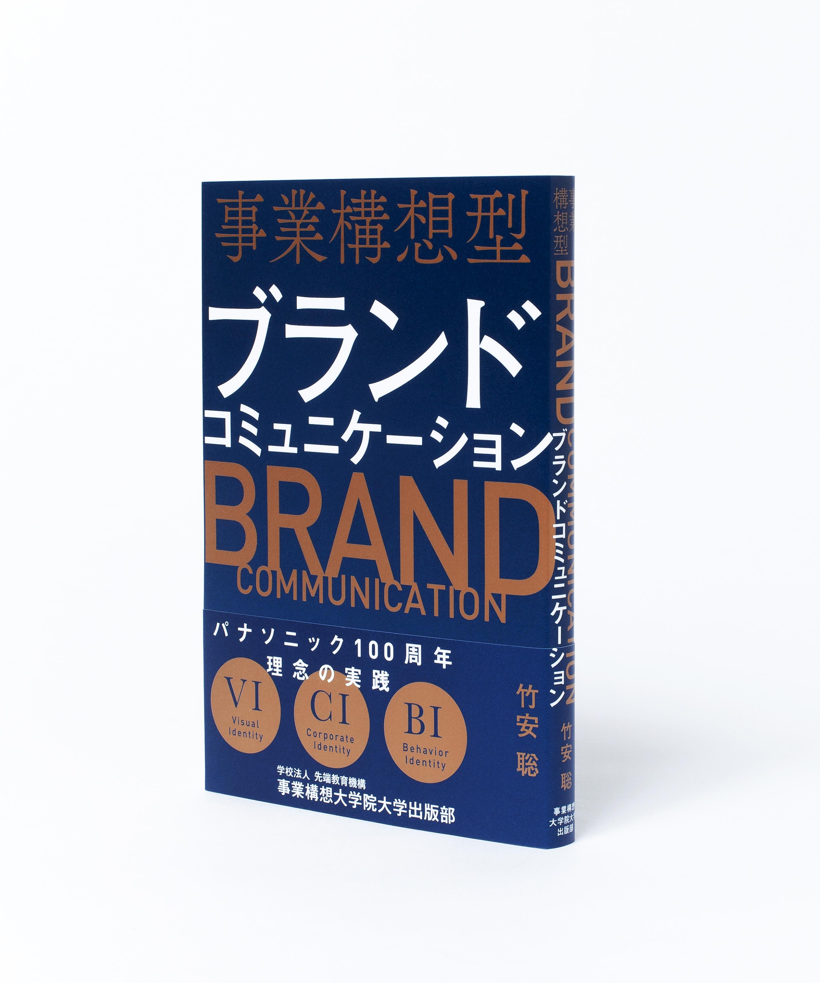 Book200731.jpg