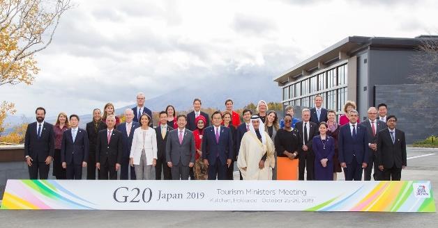 G20kankou19.png