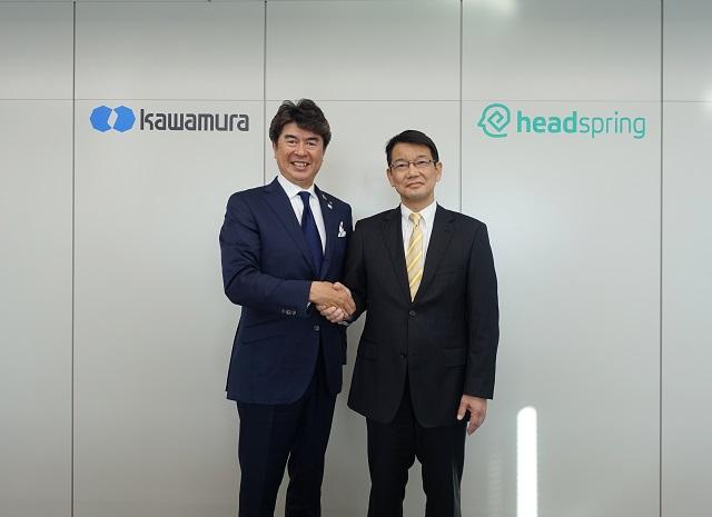 Kawamura_headsp.jpg