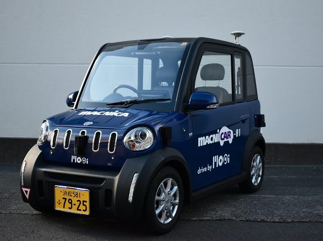 mopi浜松.jpg