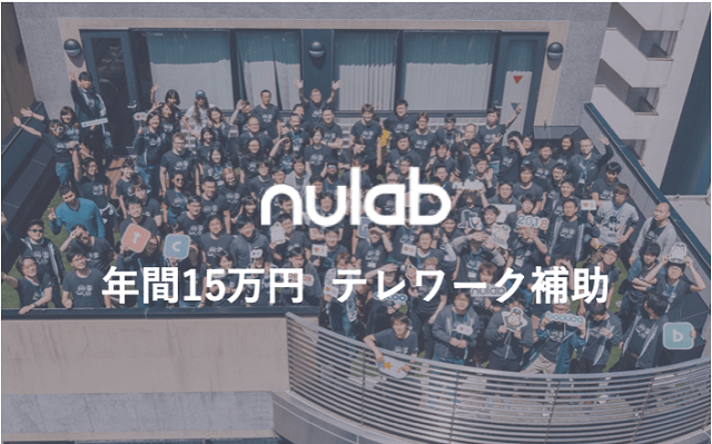 Nulab.png