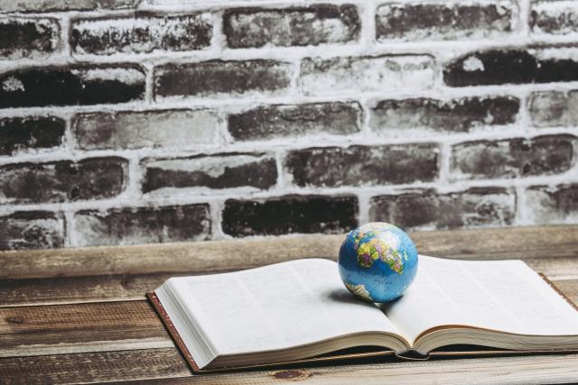 SDGs_education_globe.jpg
