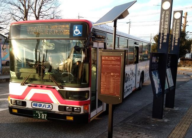 Smart_Busstop2101.png