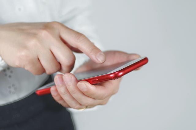 Smartphoneuser_JX.jpg