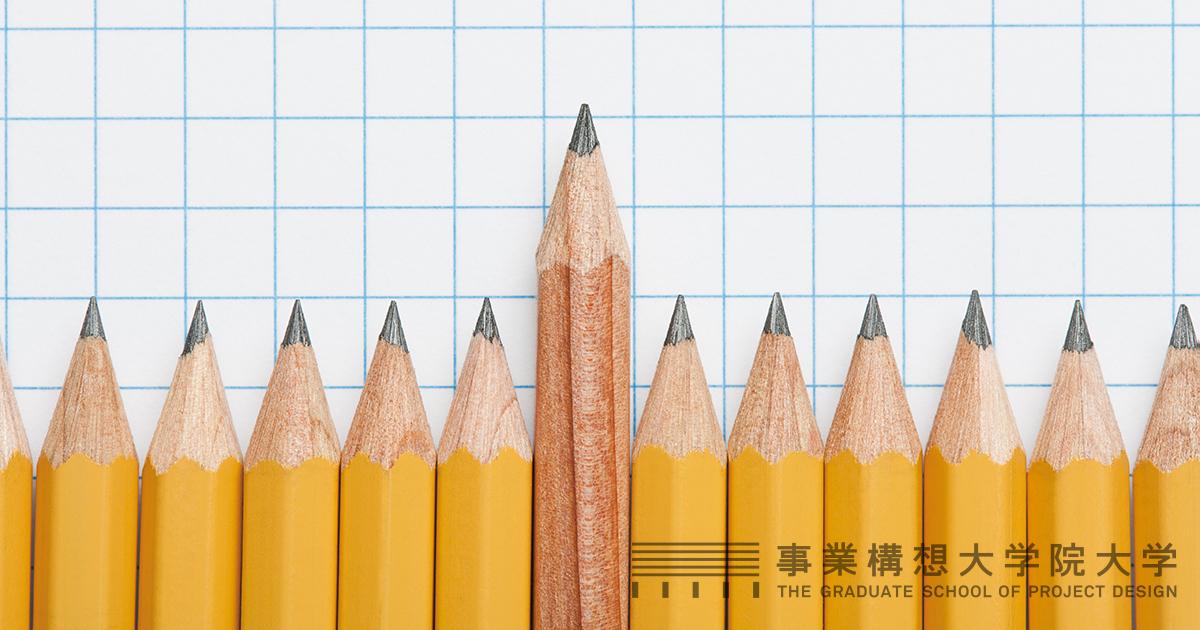 数字で見る教育ビジネス 「自分への投資」は成長市場、EdTechも伸長